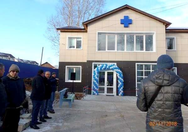 Ветеринарная клиника «Левобережная»
