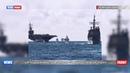 США поддерживают давление на Северную и Южную Корею