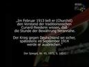 Deutschland muss vernichtet werden 1v3