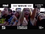 Wave Party   Tallinn, Privé (02.11.2018)