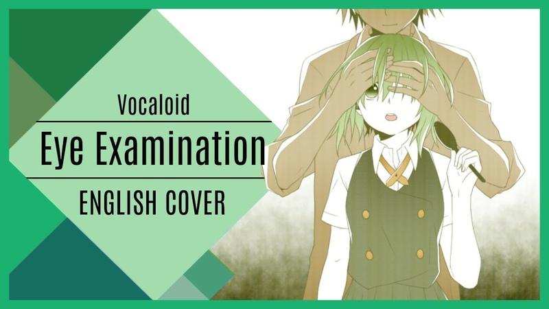 Vocaloid - Eye Examination | ENGLISH COVER | Lizz Robinett