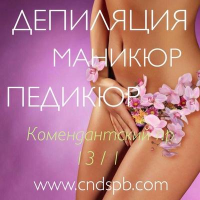 Влада Денисова