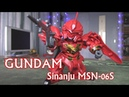Модель Gundam - Sinanju MSN-06S シなンジュ
