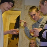Юрий Удавицкий, 11 декабря , Челябинск, id123059035