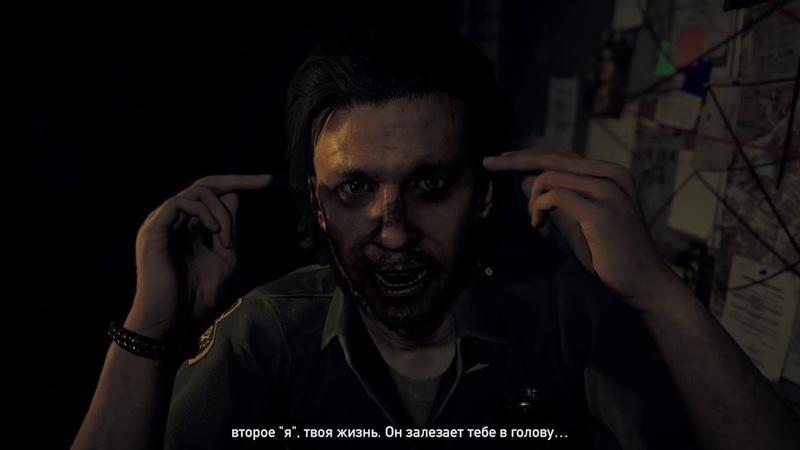 Прохождение Far Cry 5 — Часть 10 Жертвуйте слабыми