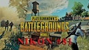 PUBG MOBILE | НАЧНЕМ НЕДЕЛЮ С ТОП ОДИН | PLAYER UNKNOWN'S BATTLE GROUNDS | ПАБГ | ПУБГ | 81