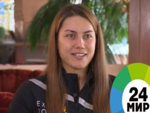 Фируза Шарипова: Мой главный соперник - это я сама - МИР 24