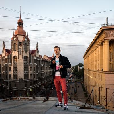 Vlad Slav
