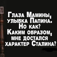 Ольга Ежова, 10 апреля , Екатеринбург, id165700478