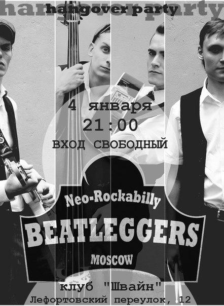 """04.01 Beatleggers hangover party в клубе """"Schwein"""""""