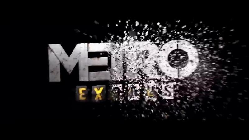 Метро_ Исход _ Metro Exodus — Русский трейлер игры 2 (2018)