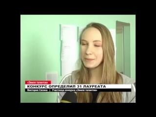 Репортаж ТВ Муравленко