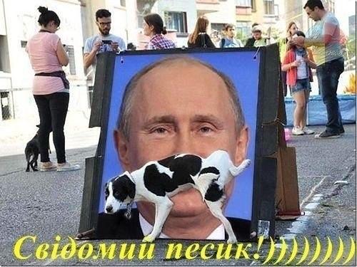 Московский суд признал законным домашний арест российского миллиардера Евтушенкова - Цензор.НЕТ 4844