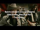 Боб Дилан, Лана Дель Рей, Foo Fighters. Музыкальный Стокгольм с Михаилом Козыревым