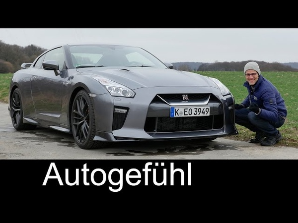 Autobahn Godzilla Nissan GT-R FULL REVIEW test driven Facelift 570 hp Launch Control Acceleration