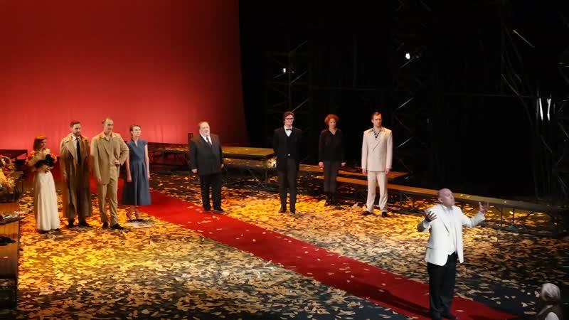 Виктор Иванович Сухоруков после премьеры спектакля Встречайте, мы уходим в Театре имени Моссовета 25.12.2016г