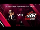 Burning Blades vs From Europe with LOVE | BO2 | OZ Management Rainbow Six: Siege League | Casters : @Faster