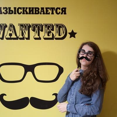 Валерия Цепа, 30 декабря , Омск, id122047873