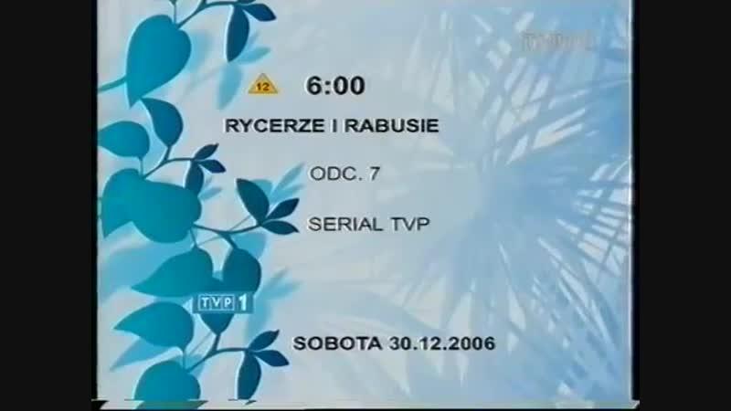 Программа передач и конец эфира (TVP1 [Польша], 29.12.2006)