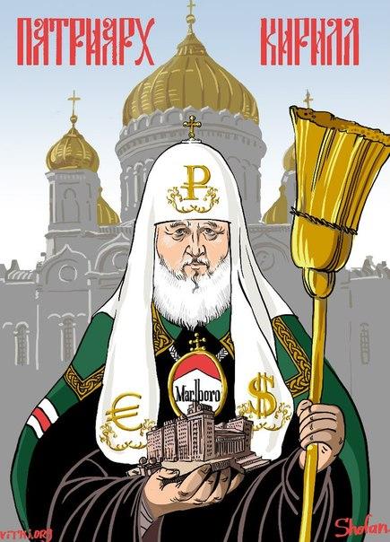 Государство не допустит использования церкви политиками, - Янукович - Цензор.НЕТ 2402