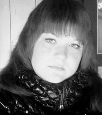 Аня Танасийчук, 13 февраля 1990, Чита, id179742445