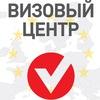 Визовый Центр Днепропетровск