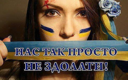 Из-за нарушения закона ЦИК разогнала Черкасскую ТИК - Цензор.НЕТ 5697