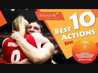 TOP 10 Best Volleyball Actions   FIVB Womens World Championship 2018
