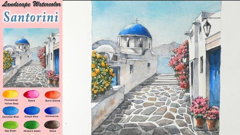유럽여행 산토리니 - 풍경수채화 그리기(파브리아노 황목) [남일 수채화] Santorini - Lands