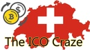Интервью The ICO Initial Coin Offering Craze