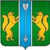 Uszn Administratsii-Eniseyskogo-Rayona