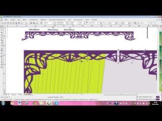Компьютерный дизайн штор (выпуск 3) -