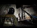 Теракт или взрыв бытового газа что на самом деле произошло в Магнитогорске