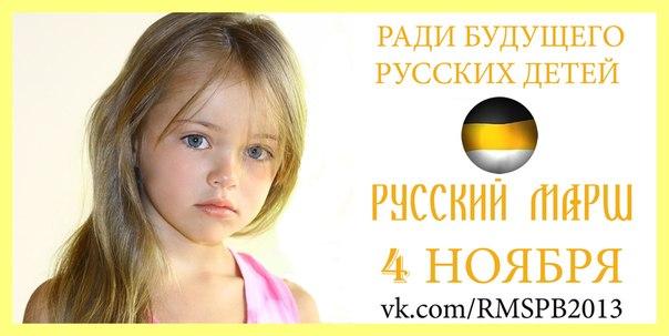 http://cs316622.vk.me/v316622554/8317/-dOYwvrPP_g.jpg