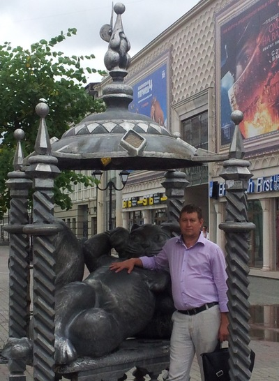 Александр Весёлкин