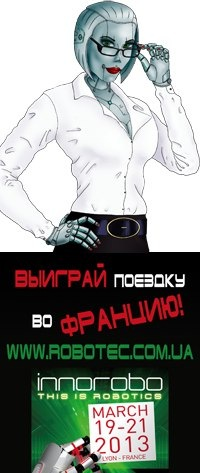 Aera Scientia, 6 февраля , Харьков, id200162222