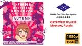 HDSR Show at J-Fest Autumn 2018