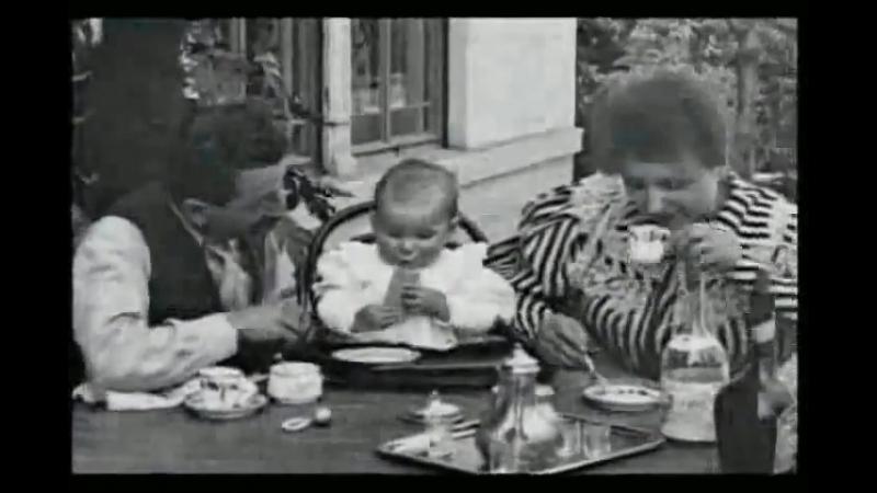 Завтрак Младенца (1895)