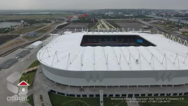 Аэросъемка стадиона Ростов Арена