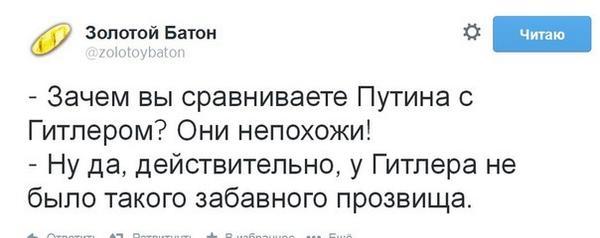 """Руководство НАТО не будет просить членов альянса о военной помощи Украине: """"Но на двустороннем уровне все возможно"""" - Цензор.НЕТ 8504"""