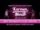 Кармен Мокси Karmen Moxie - Big Womens Day Show teaser