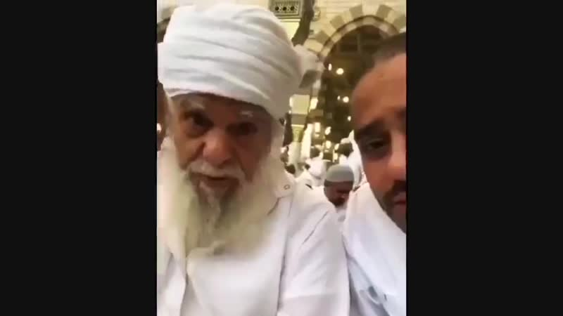 This is Uncle 'Uthman and he is a pious great man i have been with him for years and he does not leave the haram he always stays