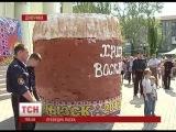 В Украине испекли самую большую паску
