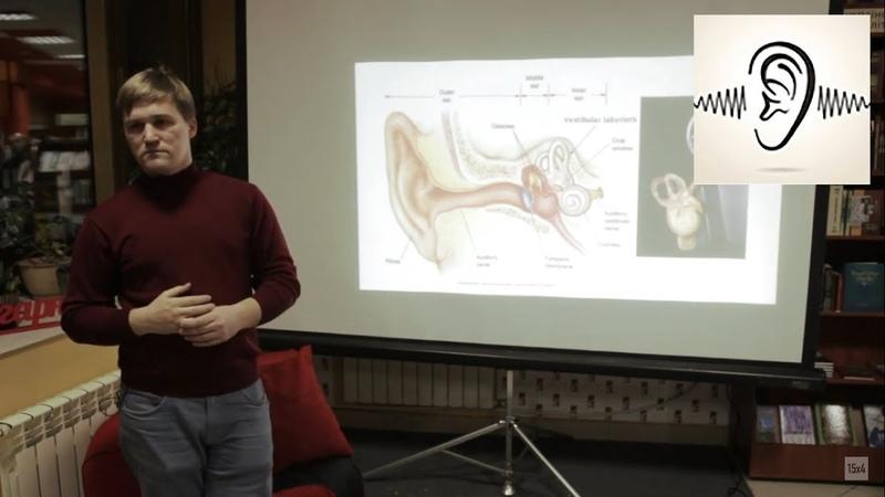 15 хвилин про сучасні методи відновлення слуху