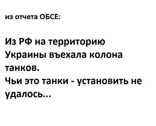 """""""Мы наблюдаем некоторую деэскалацию конфликта"""", - представитель ОБСЕ Хуг о перемирии на Донбассе - Цензор.НЕТ 4435"""