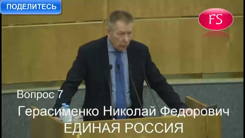 Депутат Госдумы посоветовал людям с диабетом похудеть, чтобы вылечиться от этого недуга
