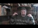 Г.А. Сидоров - Интересная и познавательна лекция