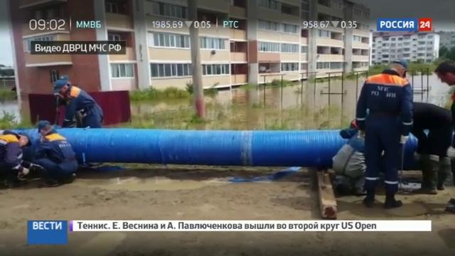 Новости на Россия 24 • Приморье оказалось под водой: в регионе выпало четыре месячные нормы осадков