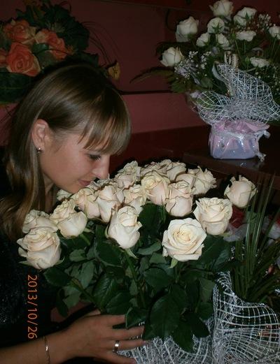 Соломія Тирпак, 9 июня , Донецк, id140577004