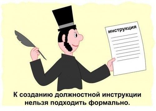 инструкция на русском языке xbox 360